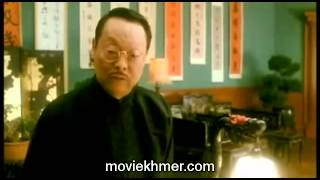 getlinkyoutube.com-Chinese Movie - Sdach Lbaeng Tinfy _Esp 3 (Full Movie Translate in Khmer)