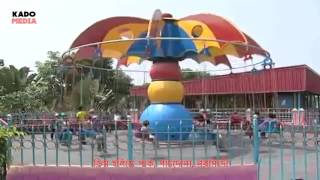 getlinkyoutube.com-Dream Holiday Park, Pachdhona, Narsingdi