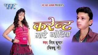 getlinkyoutube.com-HD जिला जहानाबाद हs - Jila Jahanabad Ha - Current Mare Goriya  - Bhojpuri Hot Songs 2015 new