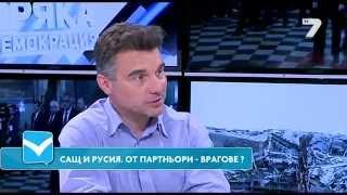 getlinkyoutube.com-Пряка демокрация Е23  - България се циганизира