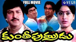 getlinkyoutube.com-Kunthi Putrudu Full Length Telugu Movie | Super Hit Movie