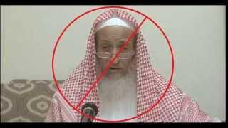 getlinkyoutube.com-طعن الحدّادي فالح بن نافع الحربي في الشيخ محمد علي فركوس الجزائري