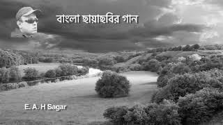 Tumi jekhane ami sekhane - Andrew Kishore