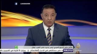 getlinkyoutube.com-نافذة تفاعلية .. عملية طعن في القدس وإستشهاد منفذ العملية
