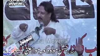 getlinkyoutube.com-Qasida Makhdoom Zamanae Da by Allah Ditta Lonaewala Eid e shujah Mubarik