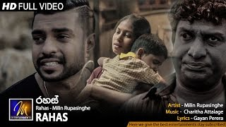 Rahas - Milin Rupasinghe | Official Music Video