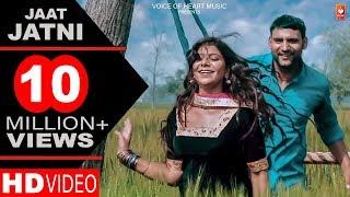 Jaat Jatni | Ajay Hooda, Pooja Hooda | Latest Haryanvi Songs Haryanavi 2017