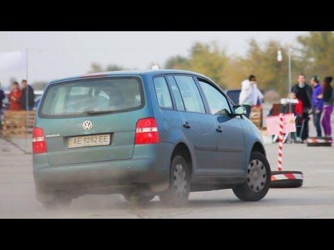 Слалом, VW Touran