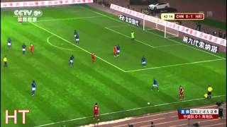 getlinkyoutube.com-Haiti vs China 2015 full match