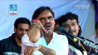 getlinkyoutube.com-Mayabhai Ahir 2017 Motha Dayro Full New Gujarati Jokes - 4