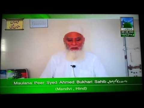 Interview Of Mufti E Kutch Saiyed Ahmedshah Qadri Albukhari About Dawat E Islami In Madani channel