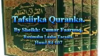 getlinkyoutube.com-Tafsiirka Qur'anka by Sheikh Cumar Faaruuq. Huud 84-107