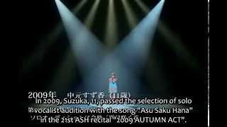 getlinkyoutube.com-【SU-METAL】 History of Suzuka Nakamoto (English Sub) 【BABYMETAL】