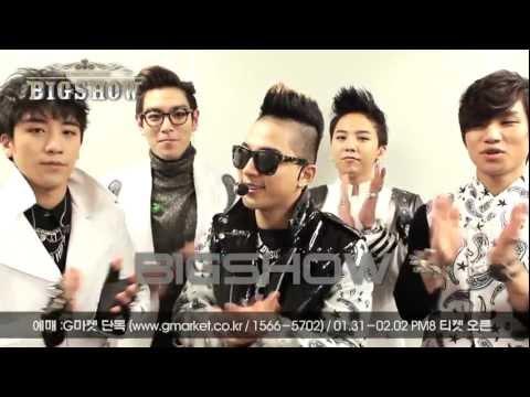 2012 BIGBANG CONCERT - BIG SHOW_SPOT 2