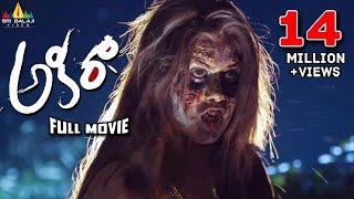 Akira Full Movie | Telugu Latest Full Movies | Virat, Anusha, Ankitha | Sri Balaji Video
