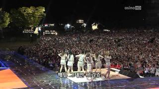 getlinkyoutube.com-[09.08.02] SNSD - Gee @ KBS1 Open Concert [HD]