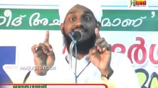 getlinkyoutube.com-Balusherry, Mujahid Prasthanam Pizhichu Vidunnu PART1 of 2 (Noushad Ahsani)