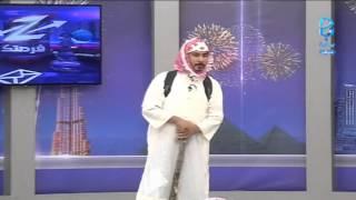 getlinkyoutube.com-مشروع #زد_ثقتك - سعود فهد | #زد_فرصتك3