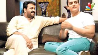 "getlinkyoutube.com-""I am A Great Fan Of Mohanlal Sir""- Aamir Khan I Latest Hot Malayalam News"