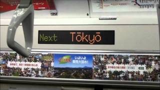 getlinkyoutube.com-《209系に自動放送!?》車内放送が超ウマイ名物車掌さん!!!
