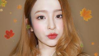 getlinkyoutube.com-가을에 하기 좋은 (쉬운) 가을가을 메이크업 Autumn Brown Makeup|로즈하 ROSEHA