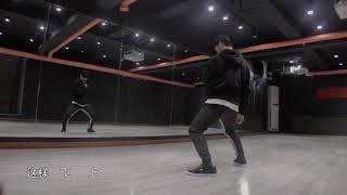 EXO Electric Kiss Dance Tutorial 舞蹈分解教学
