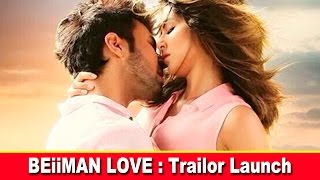 Trailor And Music Launch Of Belimaan Love With Star Cast width=