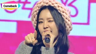 getlinkyoutube.com-Apink - Good Morning Baby, 에이핑크 - 굿모닝 베이비, Show Champion 20141126