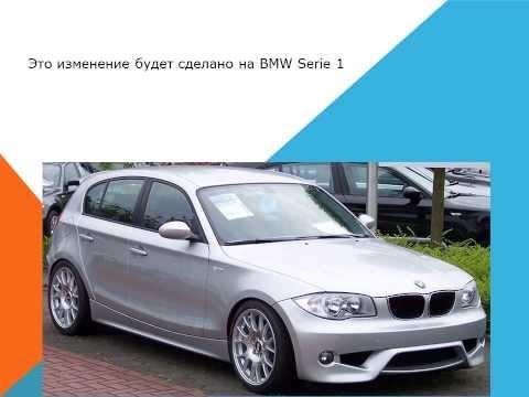 Как заменить воздушный фильтр кабины на BMW 1 серии