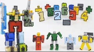 getlinkyoutube.com-신제품 1234 변신 합체 숫자 로봇 15대 퀄리티 굿 디자인 음 [대문밖장난감]