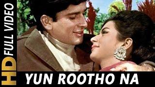 Yun Rootho Na Haseena Meri | Mohammed Rafi | Neend Hamari Khwab Tumhare 1966 Songs