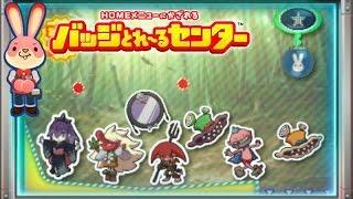 getlinkyoutube.com-【3DS】毎日のバッジとれ~るセンター「2016/12/01」本日の練習台は妖怪ウォッチ(百鬼姫)の爆弾アーム台っす!