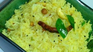 getlinkyoutube.com-Lemon Rice - Easy South Indian Recipe