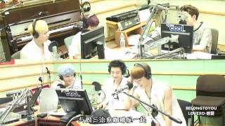getlinkyoutube.com-【LOVEXO&BTU聯合製作】130626 Kiss the Radio EXO (中字)