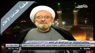 getlinkyoutube.com-لماذا لا يتكلم السيد السيستاني حفظه الله ؟! جواب يلجم ألسنة الكثيرين
