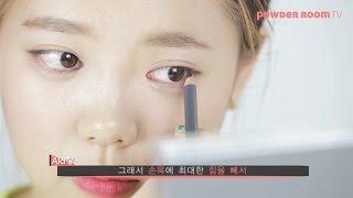 getlinkyoutube.com-(ENG SUB)아이라이너만 있으면 눈이 두 배! 앞,뒤트임 메이크업 Twice as big eye makeup, head & tail extension!