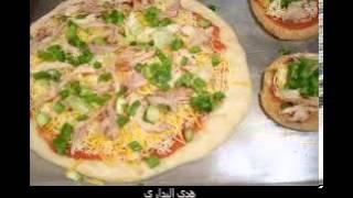getlinkyoutube.com-عجين بيتزا ديال الزنقة - هدى اليداري