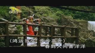 getlinkyoutube.com-三大皇牌 (San Da Huang Pai) 2012 - 鸿运当头 (中国版 - HD)