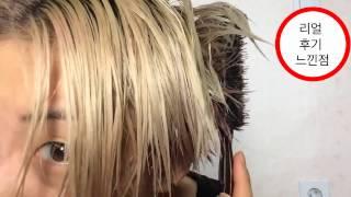 getlinkyoutube.com-self hair) 봉숭아물로 염색