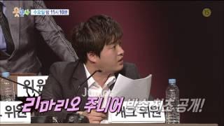 getlinkyoutube.com-SBS [웃찾사] - 22일(수) 예고