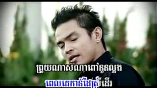getlinkyoutube.com-Khemarak Sereymun (B Track - Karaoke) Merl Bong La Or Klas Phorng