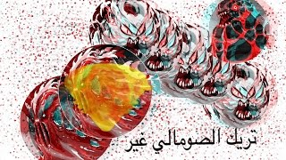getlinkyoutube.com-اقاريو سحب القيف اواي دعس مجنون مع الصومالي وتريك سبليت خورافي - agario mobile trick split canada