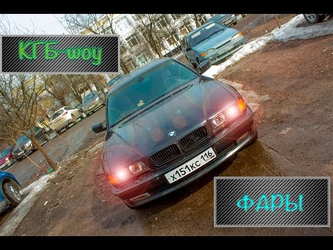 BMW e38 снятие и разборка фар