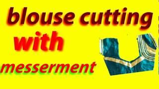 getlinkyoutube.com-measurement blouse cutting telugu