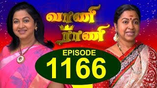 getlinkyoutube.com-Vaani Rani - Episode 1166  - 21/01/2017