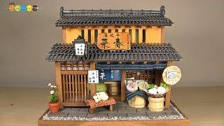 getlinkyoutube.com-Billy Miniature Tsukemono (Japanese Pickles) Shop Kit ミニチュアキット 京都の漬物屋さん作り