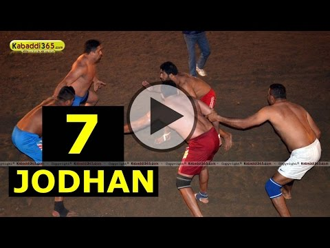 Jodhan (Ludhiana) Kabaddi Tournament 1 Mar 2014 Part 7 By Kabaddi365.com