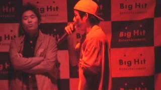 getlinkyoutube.com-방시혁이 키우는 힙합 아이돌 방탄소년단 오디션 Hit it 결선 영상