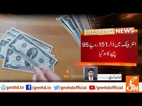 Dollar price goes up by 1.85 rupees