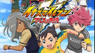 All About Inazuma Eleven Ares  All Things